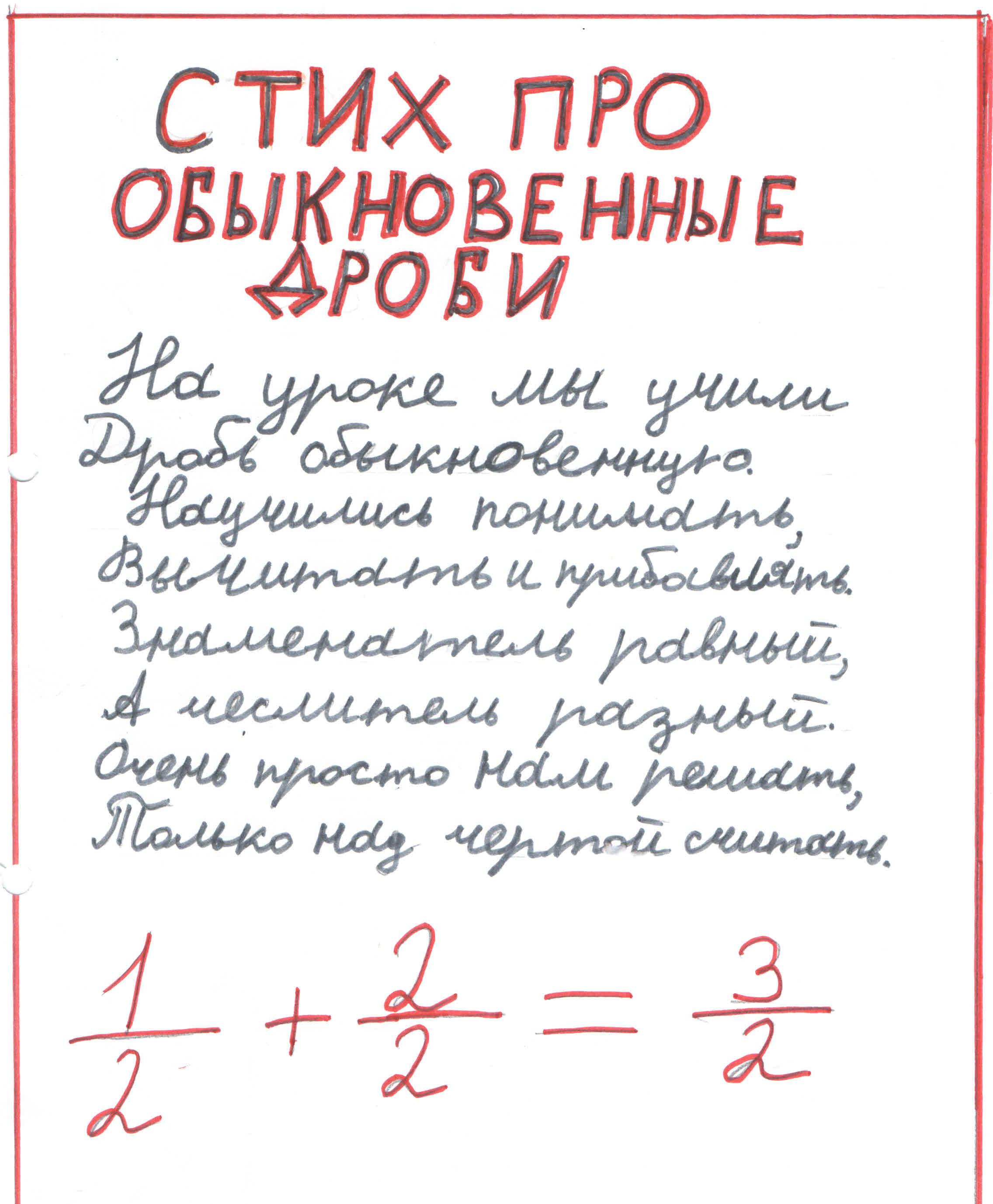 Поздравления для учителя геометрии